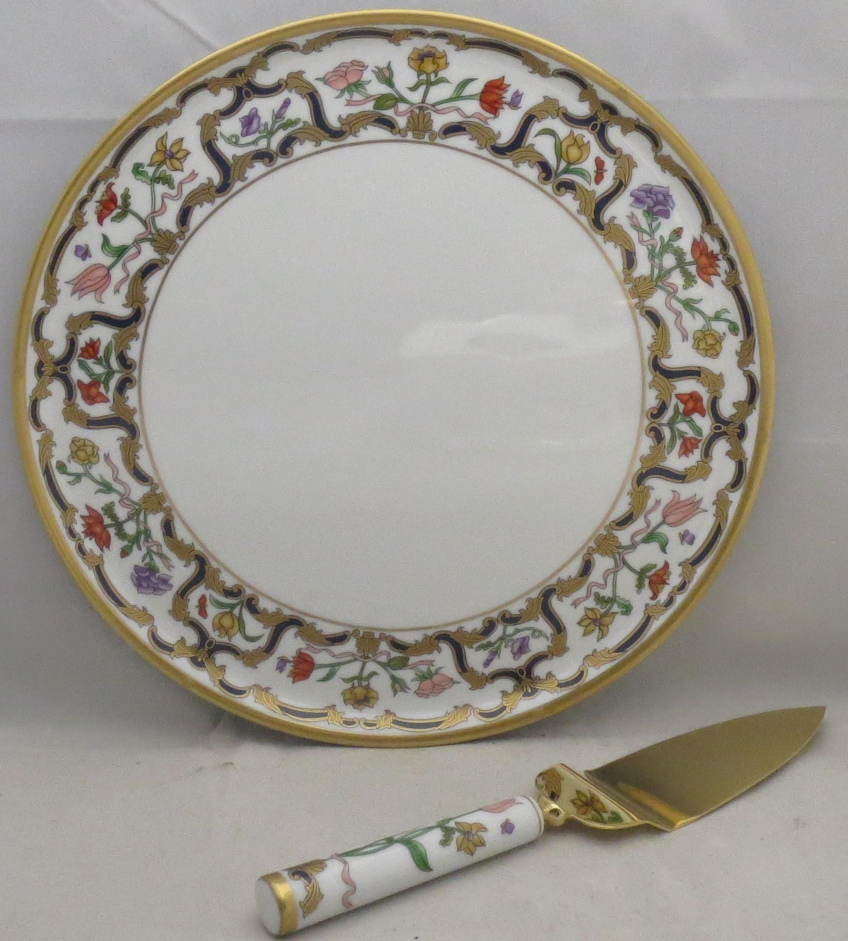 sc 1 st  Classic Replacements & Christian Dior Renaissance Cake Plate